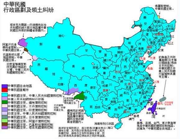 自1954年台湾行政部门起改由金门县代管),南沙群岛之太平岛与中洲礁图片