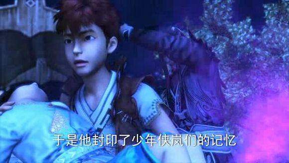 侠岚第七季预告