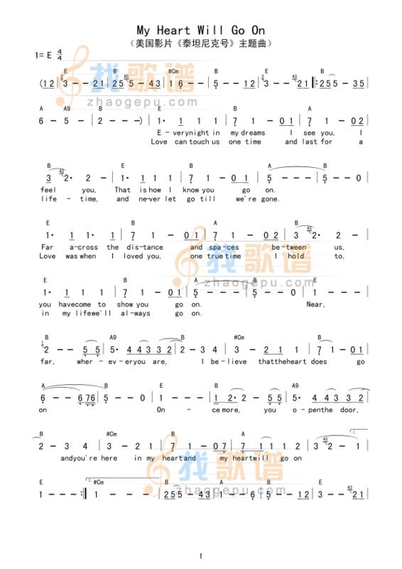 新手路过,普通的天鹅24孔复音c调口琴,求曲谱图片