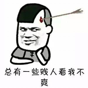 斗破苍穹操萧熏儿小说
