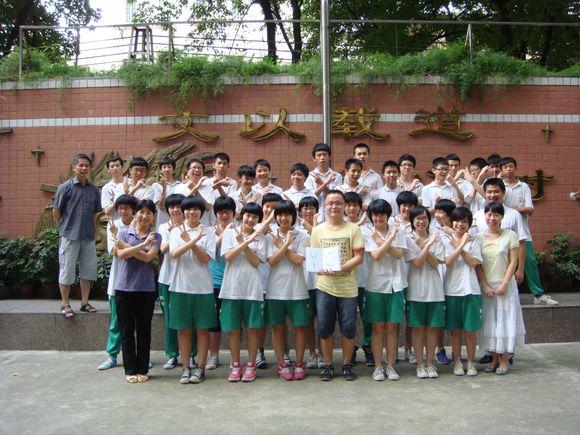 【你校服呢?】2012广州市第二十五中学【照片】图片