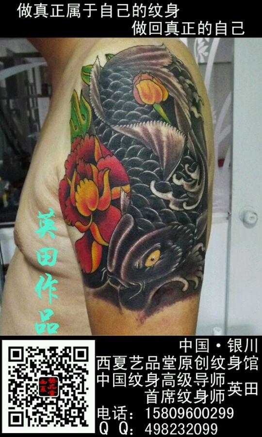 鲤鱼牡丹花纹身手稿图片