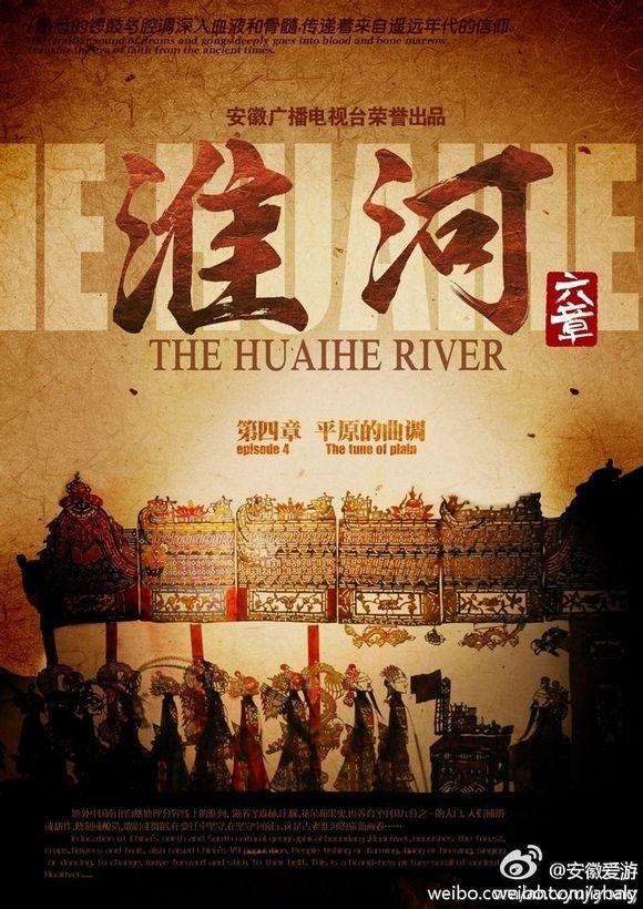美国拍摄的中国纪录片
