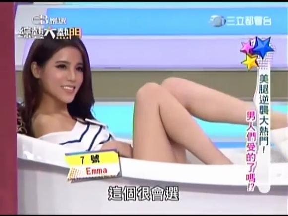 早期吴宗宪的综艺节目