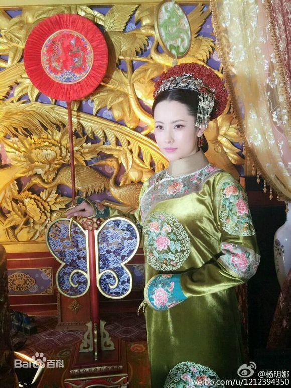 孝惠章皇后博尔济吉特氏(仁宪太后,第2代皇帝清世祖顺治