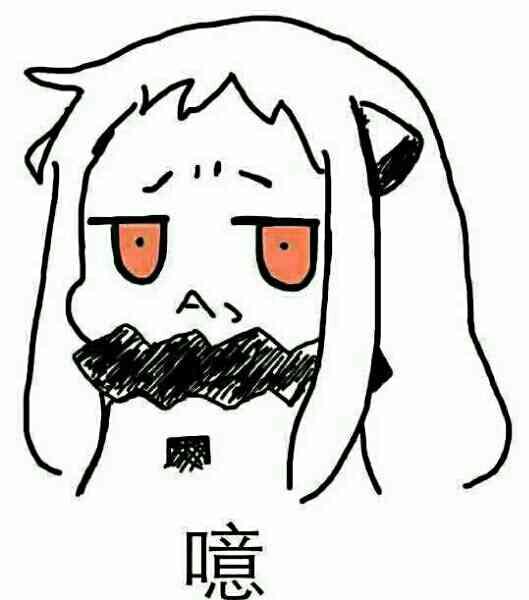 有趣的动态qq表情 14632016-02-28 符号简笔画表情大全下载手绘
