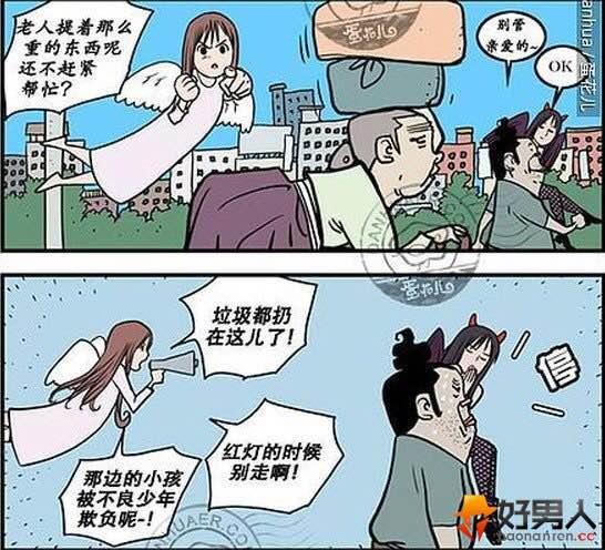 妖气漫画中文网