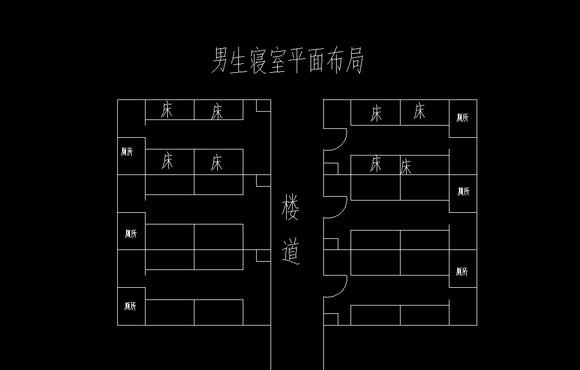 【男女生寝室对比】一区.二区4人宿舍照片以及平面图.图片