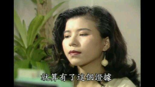 经典电影欲望街车叶仙儿电影