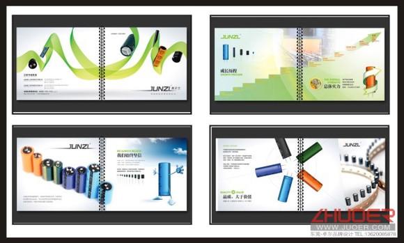 东莞卓尔广告 东莞画册设计 东莞广告公司图片