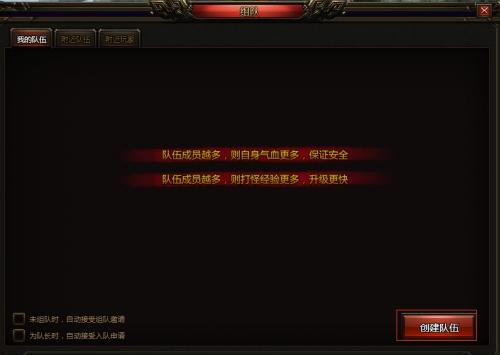 【暗黑封神榜】游戏系统_网页游戏资讯吧_百度贴吧图片