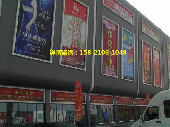 亚洲最大家纺城---中国海门叠石桥 南通纺都城 压轴金铺 盛情钜献图片