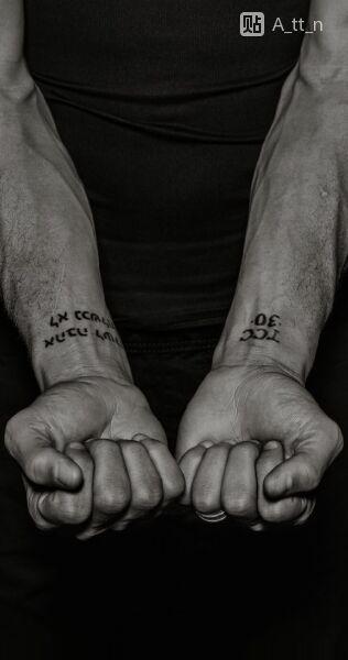 问一下库昊的纹身位置啥的图片