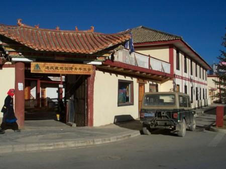 藏式风格建筑图片