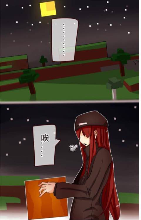 末影人娘化漫画_【搬运】mc萌娘化同人漫画