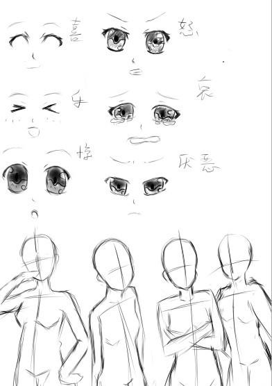 二次元表情心情复杂简笔画分享展示图片