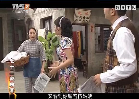 兰姨把报纸的报导告之在井边洗衣的伍姑娘