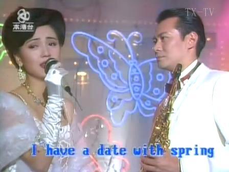 【我和春天有个约会】上几张邓萃雯版姚小蝶的剧照