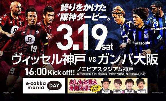 サッカー 日本代表 ユニフォーム 2016 キッズ