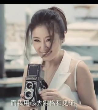 六桂福珠宝形象代言人林心如分享展示图片