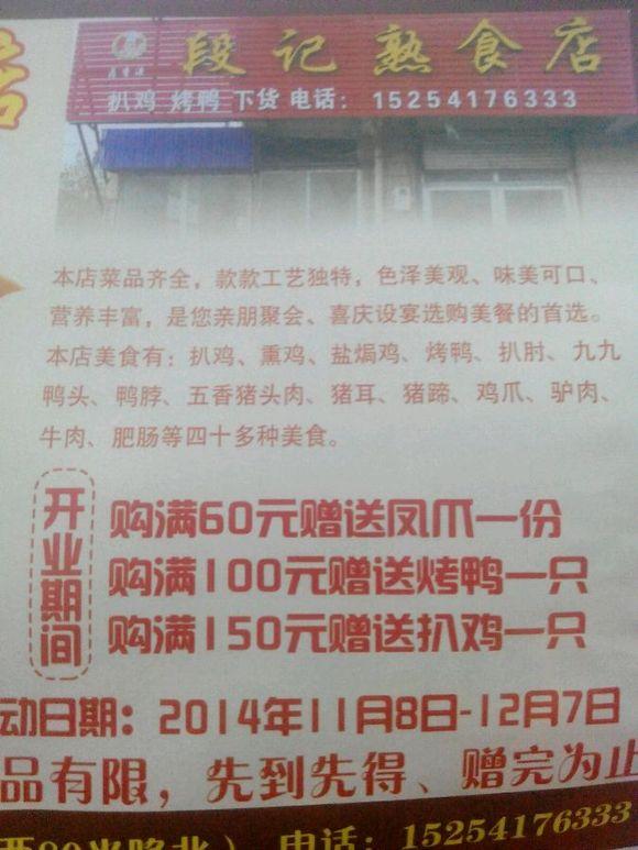 回复:〓〓临盘吧2014年10月份房屋出租,出售广告专用贴