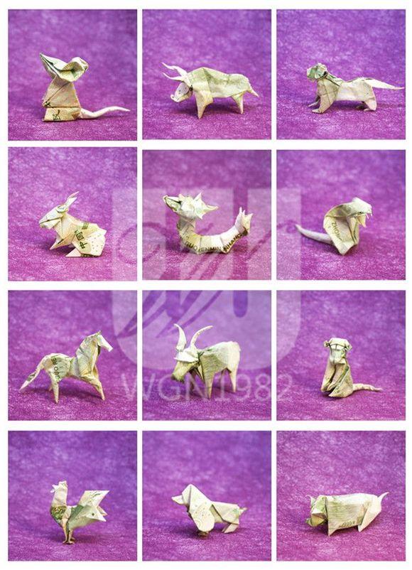 【纸币折纸展示】纸币版十二生肖首次共鸣图片