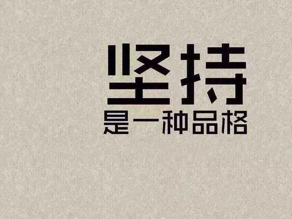 【日记】150714|雕塑自己,过程会很累