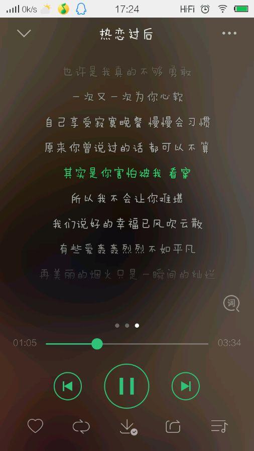 """歌词中有""""怎可不可能相恋""""的粤语歌是什么?"""