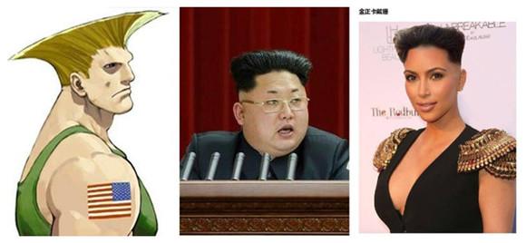 v图片图片发型a图片!朝鲜不用理发女性18种只有选项大全发型头烫什么丸子好看障碍短发图片