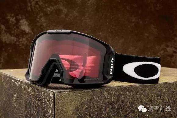 oakley prizm road radarlock  oakley line miner with