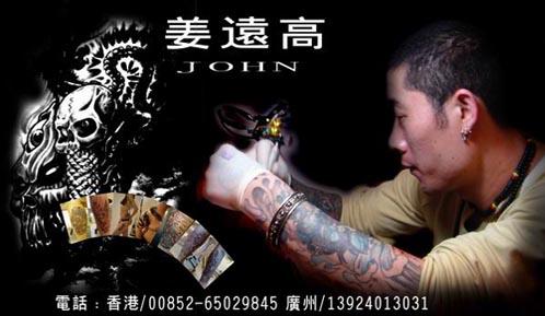 名片师纹身专帖室内设计评分竞赛标准图片
