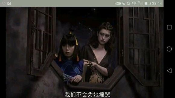电影,上海异人娼馆