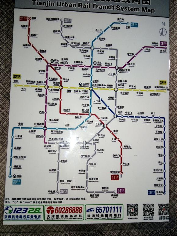 线路图_天津地铁吧_百度贴吧