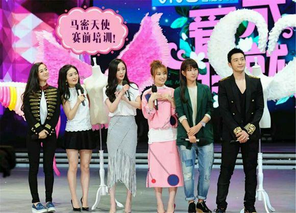 快乐大本营最新一期2015.7.4何炅唱的歌名