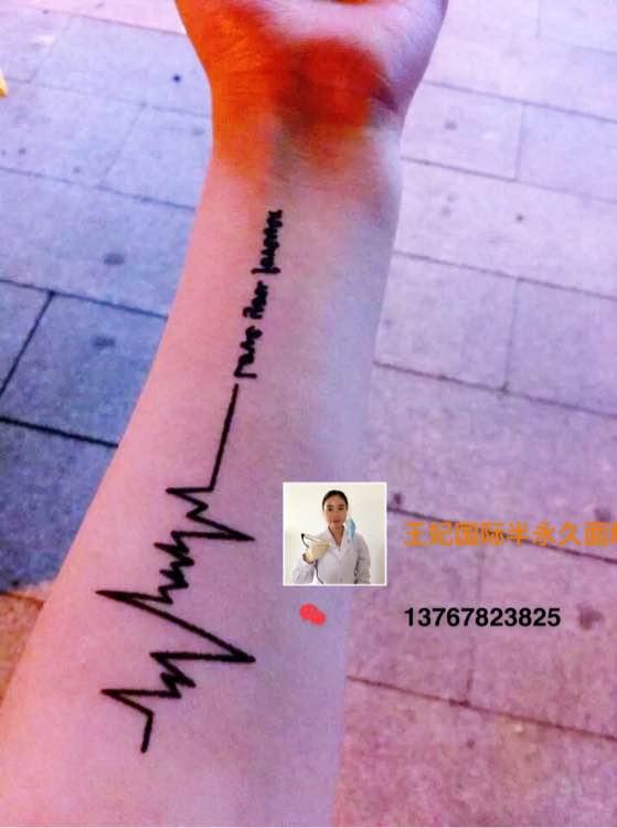 半永久小纹身的价格分享展示图片