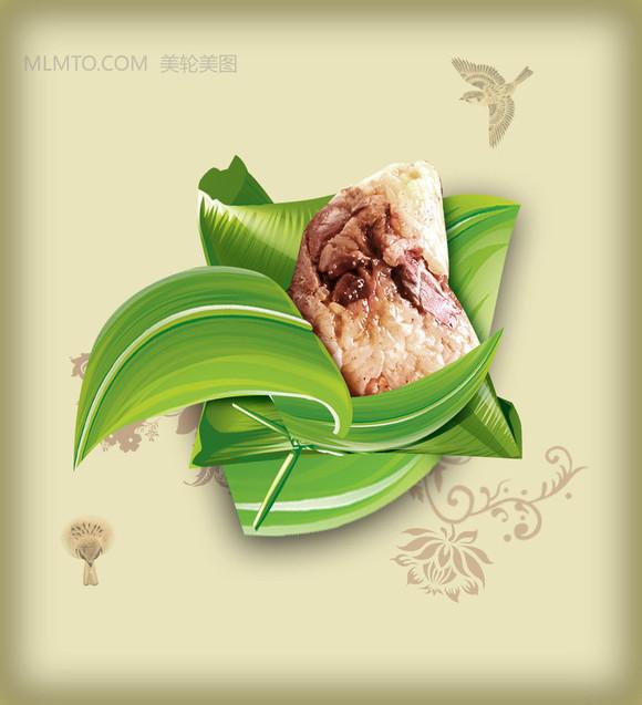 大家都喜歡吃什麼樣的粽子啊??(順便帶上粽子美 ...