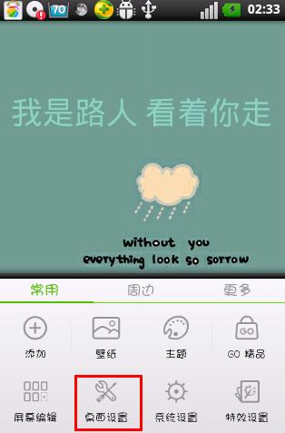 http://cdn2.image.apk.gfan.com/asdf/PImages/2014/12/9/ldpi_1008084_2baedf234-f5f5-43f3-9f95-ecb041e49ccf.png_冬青黑体果粉:http://apk.gfan.com/product/app236772.