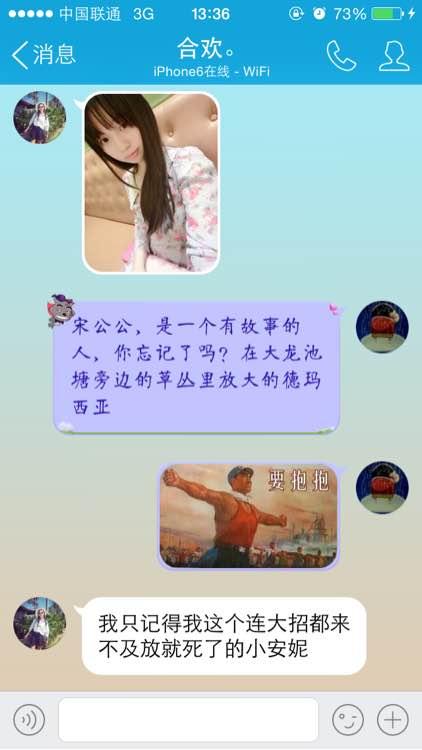 女朋友越南语