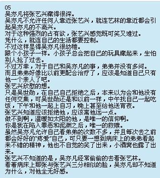 exo小说繁星肉