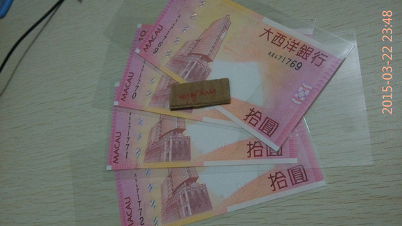 澳门元兑换美元汇率_汇率兑换澳门元