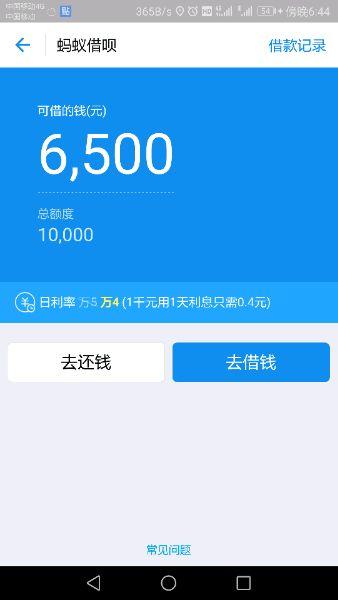 涓�������3000,���颁�?000,�崇������1000璇烽����浠�澶т��ュ��,缁���涓��撮�