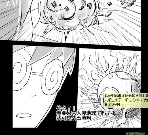 妖气邪恶少女漫画