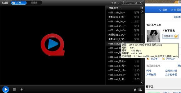 视频标题:现在毛片下载地址,男人帮全集高清在线qvod130集【】复制