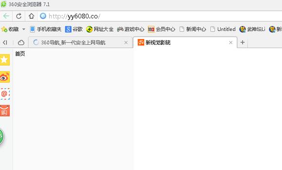 【yy6080】新视觉影院《最新电影》v视觉贴兄弟嫂电影图片