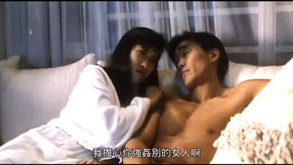 【图解】《香港奇案系列之强奸》一个看了让人揪心的故事图片