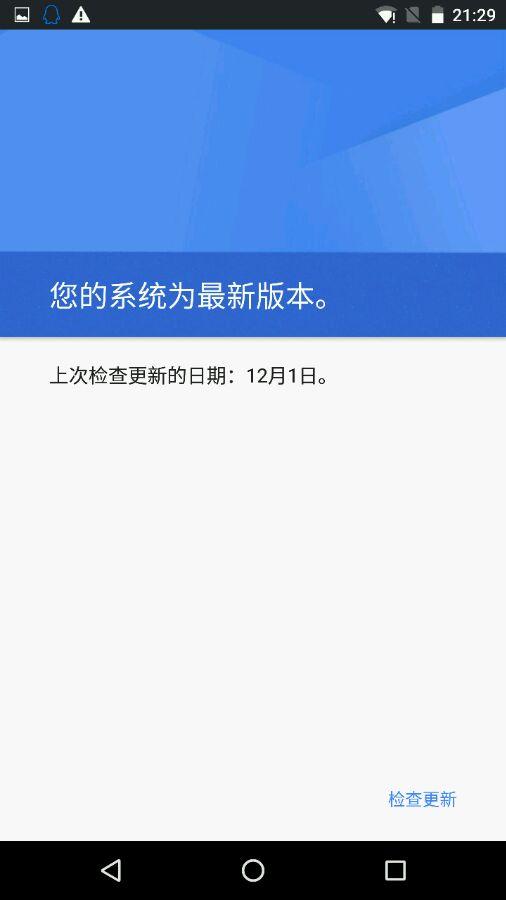 系统篇原生安卓6