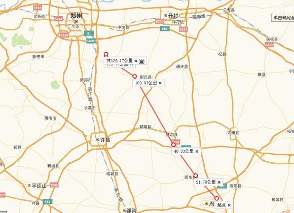 郑合高铁周口站规划图 郑合高铁扶沟南站 郑合高铁项城站 郑渝铁路规