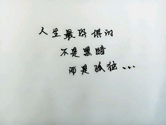 回复:【胥渡年华】水一些暖心虐心的句子图片