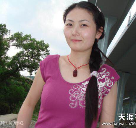 柳州莫菁视频4集在线