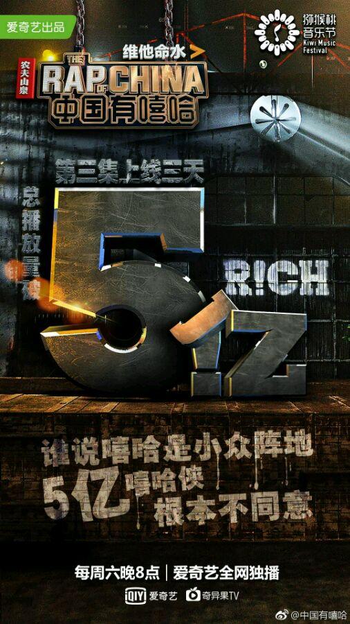 11【0711】【#都市网络影响力明星排行榜#】第一百二刘涛演的指数剧有哪些图片